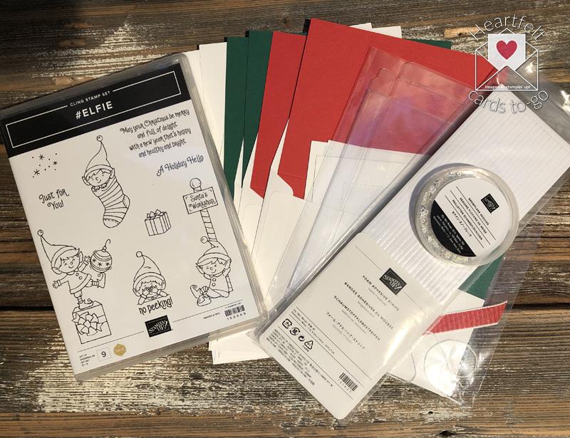 Elfie Card Kit