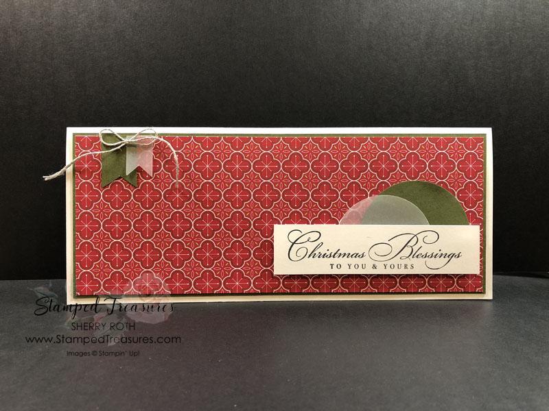 Slimline Christmas Card